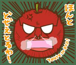 Iida dialects of Dan-Q-Kun sticker #5162559