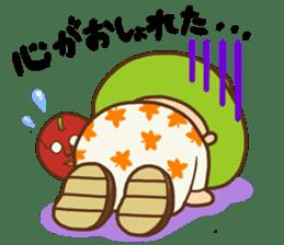 Iida dialects of Dan-Q-Kun sticker #5162563