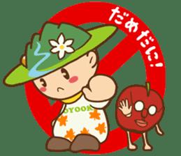 Iida dialects of Dan-Q-Kun sticker #5162569