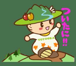 Iida dialects of Dan-Q-Kun sticker #5162571