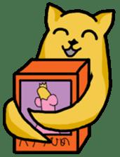 Akibananya sticker #5162585