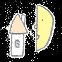 moon's yellow