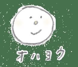 moon's yellow sticker #5163174