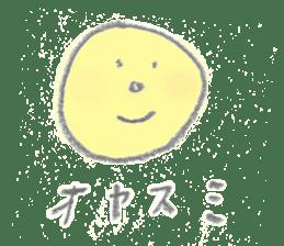 moon's yellow sticker #5163175