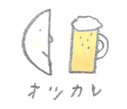 moon's yellow sticker #5163192