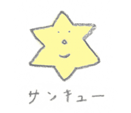 moon's yellow sticker #5163194