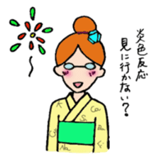 She is a science girl. sticker #5171506