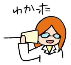 She is a science girl. sticker #5171523