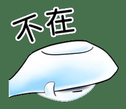 The dumpling sticker #5172301