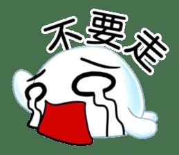 The dumpling sticker #5172304