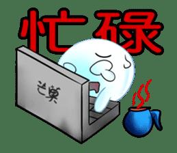 The dumpling sticker #5172308