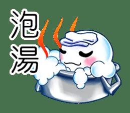 The dumpling sticker #5172310