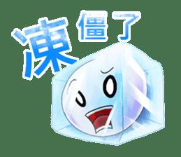 The dumpling sticker #5172313