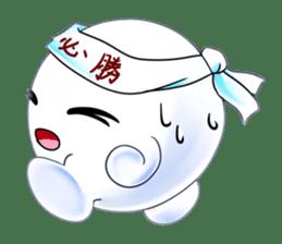 The dumpling sticker #5172326
