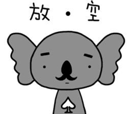 poker bear sticker #5172348