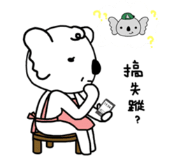 poker bear sticker #5172359