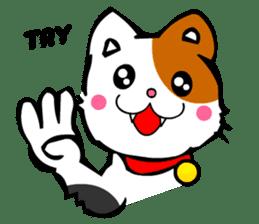 Mike the Tri-Color Cat sticker #5173253