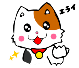 Mike the Tri-Color Cat sticker #5173271