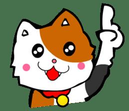 Mike the Tri-Color Cat sticker #5173275