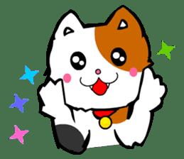 Mike the Tri-Color Cat sticker #5173277