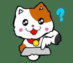 Mike the Tri-Color Cat sticker #5173282