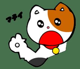 Mike the Tri-Color Cat sticker #5173283
