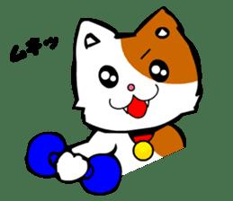 Mike the Tri-Color Cat sticker #5173287