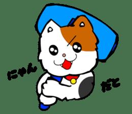 Mike the Tri-Color Cat sticker #5173290