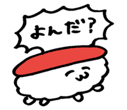 I am oshushi ! sticker #5177134