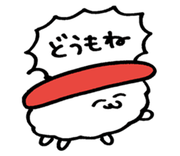I am oshushi ! sticker #5177155