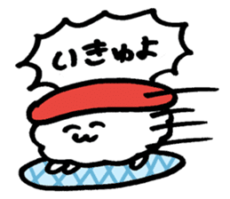 I am oshushi ! sticker #5177163