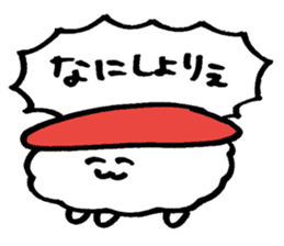 I am oshushi ! sticker #5177164