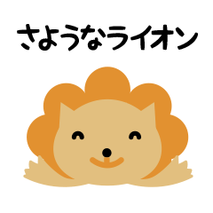Funny Animal Faces Sticker