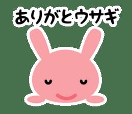Funny Animal Faces Sticker sticker #5181493