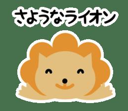 Funny Animal Faces Sticker sticker #5181494