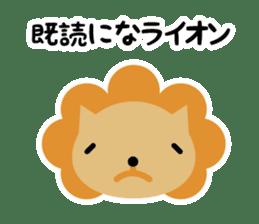 Funny Animal Faces Sticker sticker #5181495