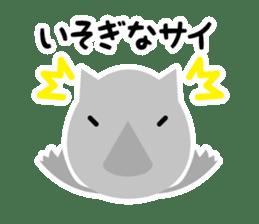Funny Animal Faces Sticker sticker #5181498