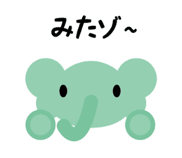 Funny Animal Faces Sticker sticker #5181502