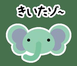 Funny Animal Faces Sticker sticker #5181503