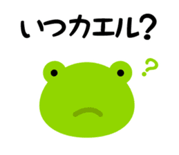 Funny Animal Faces Sticker sticker #5181504