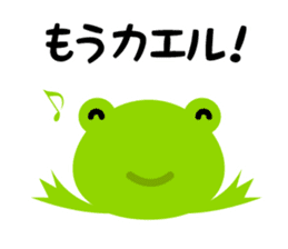 Funny Animal Faces Sticker sticker #5181505