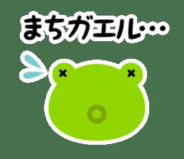 Funny Animal Faces Sticker sticker #5181507
