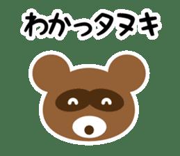 Funny Animal Faces Sticker sticker #5181512