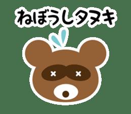 Funny Animal Faces Sticker sticker #5181513