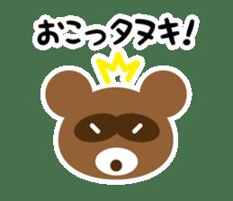 Funny Animal Faces Sticker sticker #5181514
