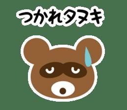 Funny Animal Faces Sticker sticker #5181515