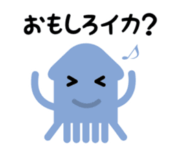 Funny Animal Faces Sticker sticker #5181516