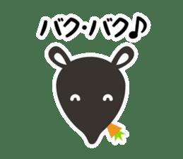 Funny Animal Faces Sticker sticker #5181521