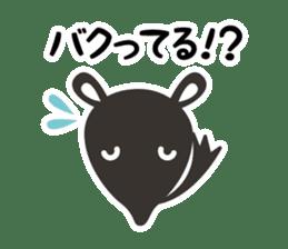 Funny Animal Faces Sticker sticker #5181522