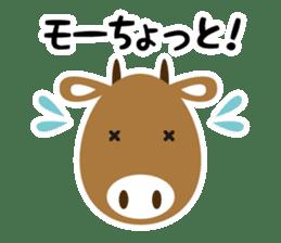 Funny Animal Faces Sticker sticker #5181524